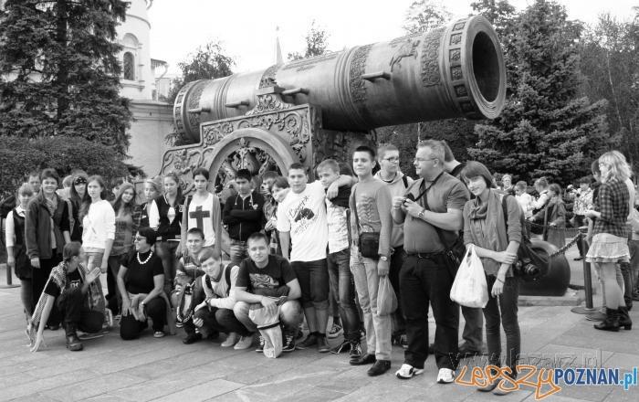 Górczyn ze Smoleńskiem  Foto: Gimnazjum nr 50