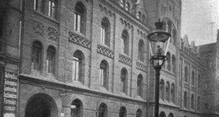 Szpital na ulicy Szkolnej - pocz XX w  Foto: Muzeum Historii Miasta Poznania