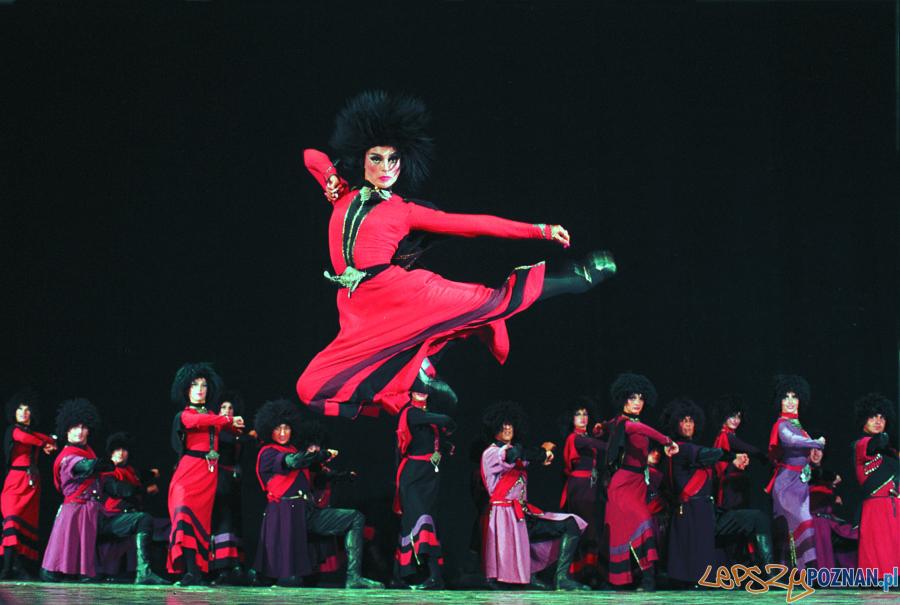 Sukhishvili - Narodowy Balet Gruzji  Foto: materiały prasowe