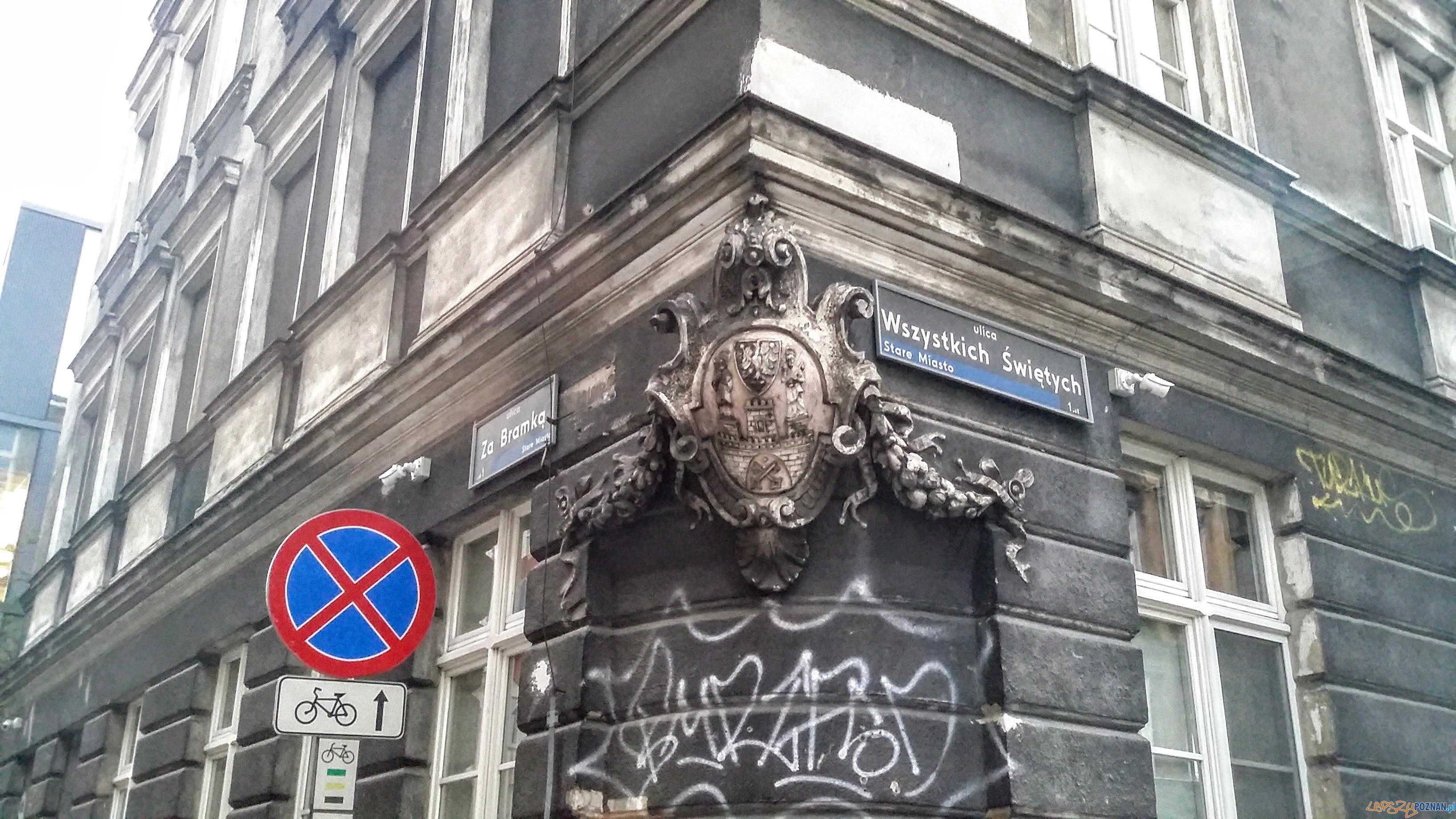 ul. Wszystkich Świętych / Za Bramką  Foto: lepszyPOZNAN / tab