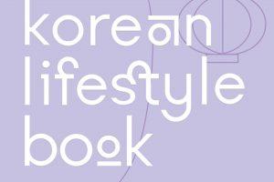 Korean Style  Foto: materiały prasowe