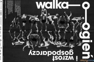 Polski Teatr Tańca - Walka o ogień  Foto: PTT materiały prasowe